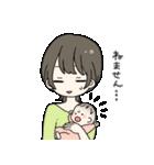 ママと赤ちゃんの日常(個別スタンプ:10)