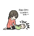 ママと赤ちゃんの日常(個別スタンプ:12)