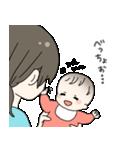 ママと赤ちゃんの日常(個別スタンプ:18)