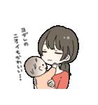 ママと赤ちゃんの日常(個別スタンプ:19)