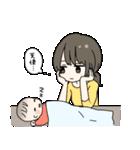 ママと赤ちゃんの日常(個別スタンプ:20)