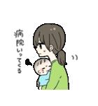 ママと赤ちゃんの日常(個別スタンプ:22)