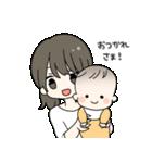 ママと赤ちゃんの日常(個別スタンプ:23)
