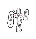 へそウサギ(個別スタンプ:01)