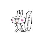 へそウサギ(個別スタンプ:02)