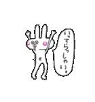 へそウサギ(個別スタンプ:04)