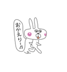 へそウサギ(個別スタンプ:05)