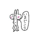 へそウサギ(個別スタンプ:06)