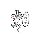 へそウサギ(個別スタンプ:07)