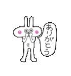 へそウサギ(個別スタンプ:08)