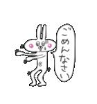 へそウサギ(個別スタンプ:09)