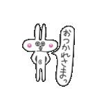 へそウサギ(個別スタンプ:11)