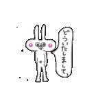 へそウサギ(個別スタンプ:13)