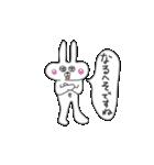へそウサギ(個別スタンプ:15)