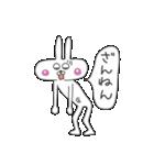 へそウサギ(個別スタンプ:16)