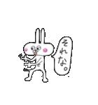 へそウサギ(個別スタンプ:17)