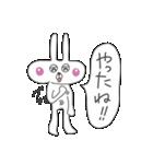 へそウサギ(個別スタンプ:18)