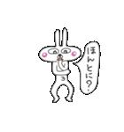 へそウサギ(個別スタンプ:19)