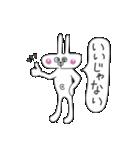 へそウサギ(個別スタンプ:23)