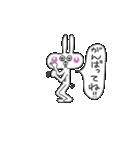へそウサギ(個別スタンプ:25)