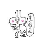 へそウサギ(個別スタンプ:26)