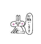 へそウサギ(個別スタンプ:27)