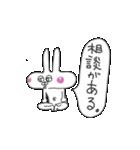 へそウサギ(個別スタンプ:28)
