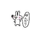へそウサギ(個別スタンプ:31)