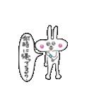 へそウサギ(個別スタンプ:32)