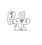 へそウサギ(個別スタンプ:34)