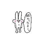 へそウサギ(個別スタンプ:36)