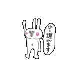 へそウサギ(個別スタンプ:38)
