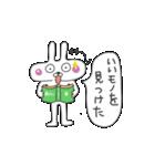 へそウサギ(個別スタンプ:40)