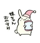 妹ちゃんへの気持ちを代弁するウサギ(個別スタンプ:02)