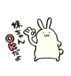 妹ちゃんへの気持ちを代弁するウサギ(個別スタンプ:03)