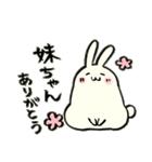 妹ちゃんへの気持ちを代弁するウサギ(個別スタンプ:05)