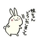 妹ちゃんへの気持ちを代弁するウサギ(個別スタンプ:06)