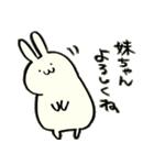 妹ちゃんへの気持ちを代弁するウサギ(個別スタンプ:08)