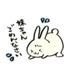 妹ちゃんへの気持ちを代弁するウサギ(個別スタンプ:09)
