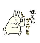 妹ちゃんへの気持ちを代弁するウサギ(個別スタンプ:10)