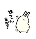 妹ちゃんへの気持ちを代弁するウサギ(個別スタンプ:16)