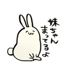 妹ちゃんへの気持ちを代弁するウサギ(個別スタンプ:17)