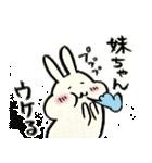 妹ちゃんへの気持ちを代弁するウサギ(個別スタンプ:20)