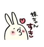 妹ちゃんへの気持ちを代弁するウサギ(個別スタンプ:23)