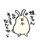 妹ちゃんへの気持ちを代弁するウサギ(個別スタンプ:25)