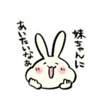 妹ちゃんへの気持ちを代弁するウサギ(個別スタンプ:33)