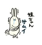 妹ちゃんへの気持ちを代弁するウサギ(個別スタンプ:35)