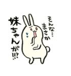 妹ちゃんへの気持ちを代弁するウサギ(個別スタンプ:37)