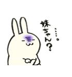 妹ちゃんへの気持ちを代弁するウサギ(個別スタンプ:38)
