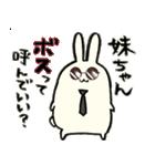妹ちゃんへの気持ちを代弁するウサギ(個別スタンプ:39)